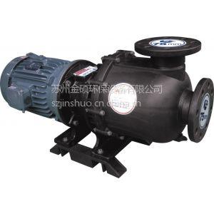 供应PPR塑料泵、增强聚丙烯泵、增强pp工程塑料卧式泵、无泄漏自吸泵PD40022