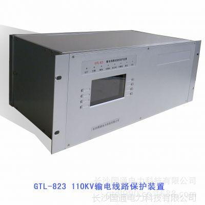 微机保护GTL-844 光纤保护 差动保护装置
