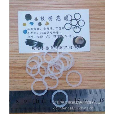厂家供应国标非标耐高温透明硅胶O型圈线径1.5mm