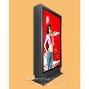 供应西安广告灯箱 写真 拉布灯箱 展板 展板型材