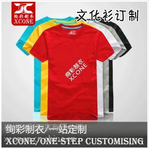 供应厂家多色可选文化衫 纯棉翻领商务长袖文化t恤 绍兴可来图印制