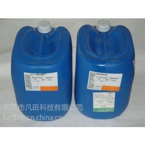 供应织物/海绵浸泡阻燃剂FT-6500T