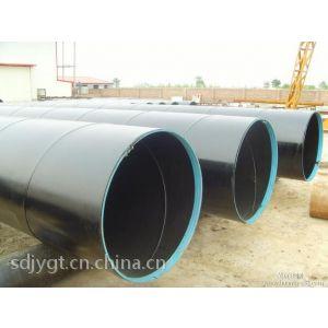 供应广东螺旋钢管 河源螺旋钢管 河源防腐螺旋钢管