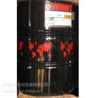 SURTAC 2000维特磨尔多用途润滑剂