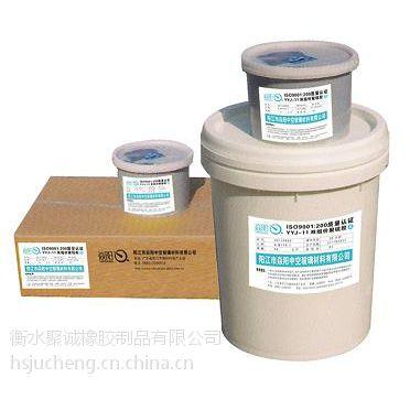 泉州市聚硫密封胶密度国标产品18232990589