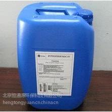 供应中央空调冷却塔冷却系统循环水冷却水杀菌灭藻剂 北京低价