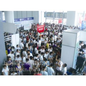供应2014中国鞋材展