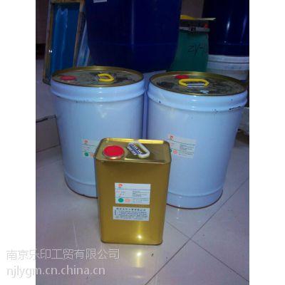 301环保洗网水、网版清洗剂