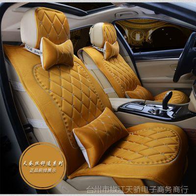 皇冠天蚕丝新款刺绣汽车坐垫四季新款 通用座垫 车垫套