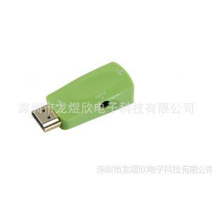 供应HDMI转VGA 带音频 转接线 转接器 HDMI TO VGA 连接线