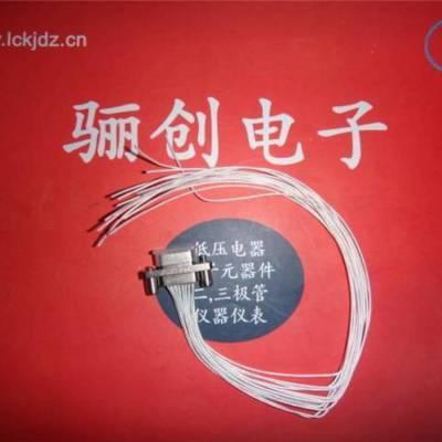 微矩形连接器 J30J-15TJN骊创新品特价中 现货