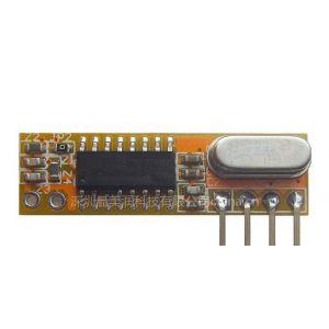 供应小体积低价格高灵敏度超外差无线接收模块RXB12