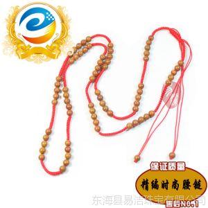 供应***天然砭石腰链 纯手工红砭石腰链红绳精编 本命年腰链