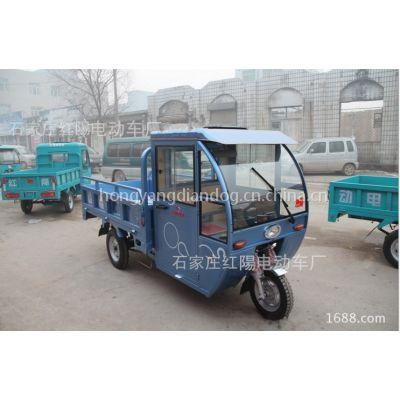 供应红陽牌半封闭电动三轮车 大款2米 方向盘式