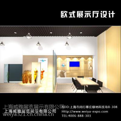 供应服装展 展厅设计搭建 展会服务 展览展台展示搭建制作