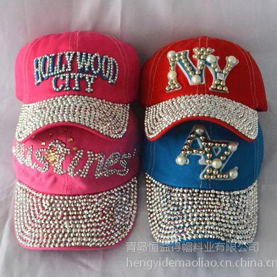 青岛恒益得生产定做棒球帽批发 太阳帽广告帽 男女棒球帽鸭舌帽