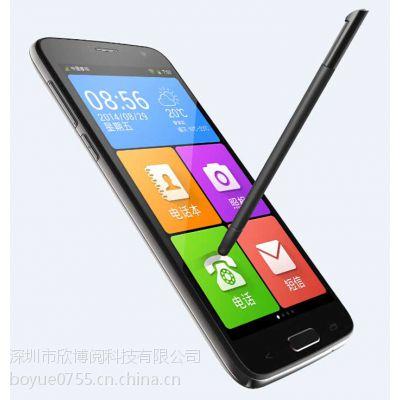 2015年新品老人手机推荐,带手写笔高端智能老人手机