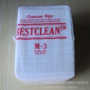 供应厂家直销M-3无尘纸︱工业无尘纸 ︱工业擦拭纸︱无尘擦拭纸 。