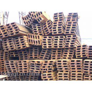 供应广东槽钢 广东国标槽钢 乐从槽钢 乐从国标槽钢