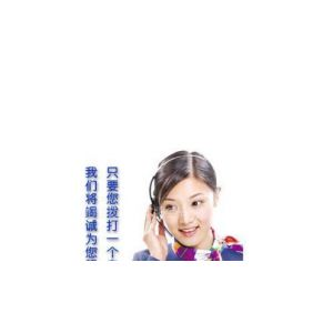 """供应小天鹅(服务=到家""""上海小天鹅冰箱维修点""""厂家¢认证]"""