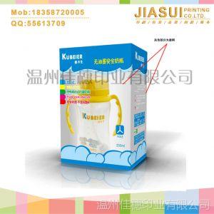 【供应】奶瓶PET包装盒  透明度高  厂家供应