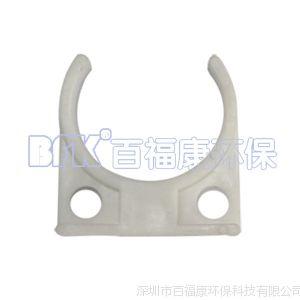 供应小单夹 后置膜壳固定单夹 塑料单夹 纯水机配件批发