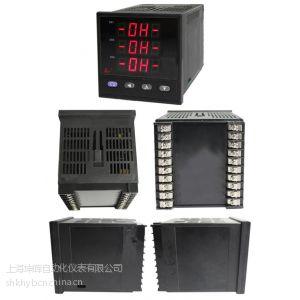 供应SWP-F系列三回路数字显示控制器