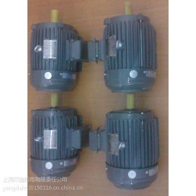 东元电机AEEFF3/3HP-2.2KW卧式B3大量现货供应