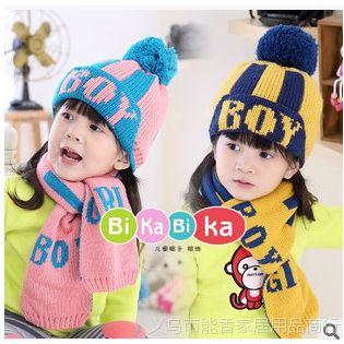 BOY,Gril翻沿帽 儿童保暖毛线帽子boy帽子围巾两件套帽子围巾