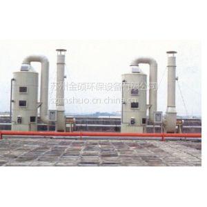 供应废气净化处理设备 工业废气治理 废气循环 DB-1废气处理塔 废气循环系统