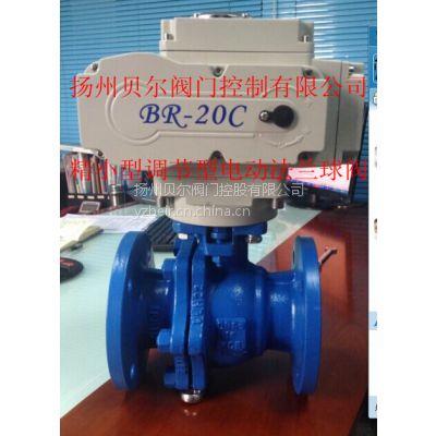 供应BR-20C精小型电动调节法兰球阀生产商