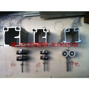 供应活动隔断配件超静音吊轮/隔断配件