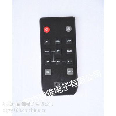 厂家生产各种红外线遥控器 机顶盒遥控器 液晶电视遥控器品质保障