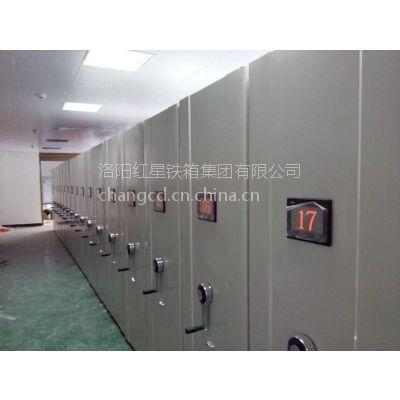 供应重庆档案密集架品质保证 电动密集架设计独特 图纸密集架定做安装18502322166李经理