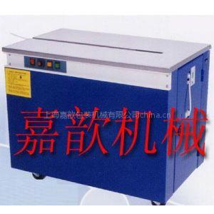 供应供应半自动打包机 捆包机生产厂家