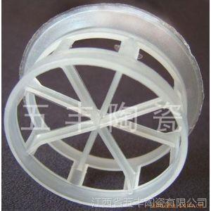 供应塑料阶梯环,聚丙烯阶梯环