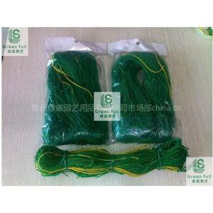 供应园艺网外贸出口1.8米*0.9米 适合牵牛 铁线莲
