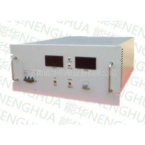 供应110V充电机/220V充电机/300V充电机/直流屏充电机/全自动智能充电机