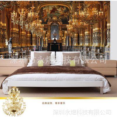 电视背景墙壁画《3D无缝壁画厂家报价|3D高清客厅壁画》欧式宫殿