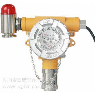 辽宁吉林黑龙江固定式有机挥发气体VOC气体变送报警器