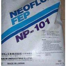 代理PTFE日本大金LB-202