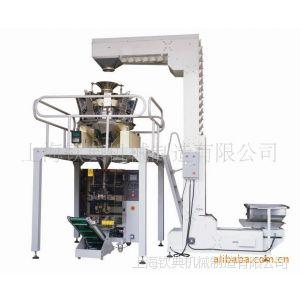 供应专业制造立式包装机分装机颗粒包装机自动包装机(欢迎选购)