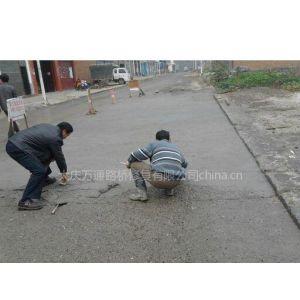 供应吉林水泥混凝土公路路面地面修补料