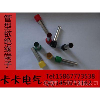 卡卡电气供应TE7508双线管形预绝缘端头 套管式接线端子 铜鼻线耳
