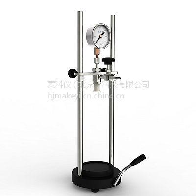二氧化碳测定仪 MKY-7001