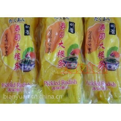 调味萝卜/寿司萝卜条/日本切条大根400g/30袋一箱