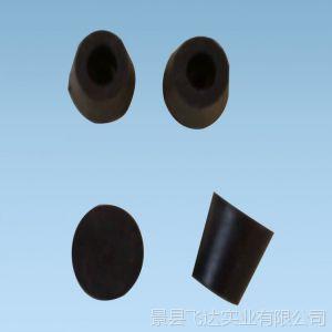 供应汽车减振器 减震器弹簧专用: 橡胶垫片 橡胶减振垫 橡胶件