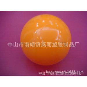 供应搪胶球,有各种直径
