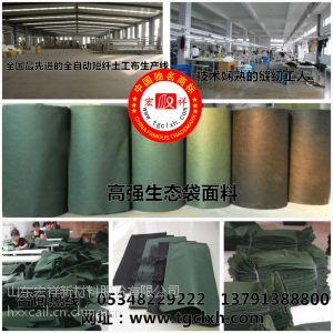 供应大量现货供应生态袋 绿色、黑色、长丝短丝都有