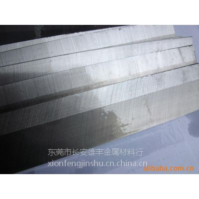 供应HAP40粉末高速工具钢HAP40钢材 耐磨 韧性高速钢HAP40板材 高速钢HAP40圆钢